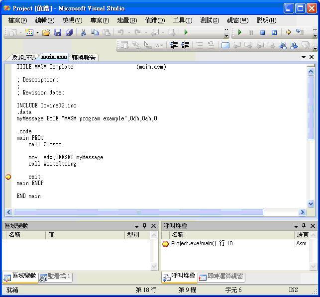 VisualStudioAssemblyString.jpg