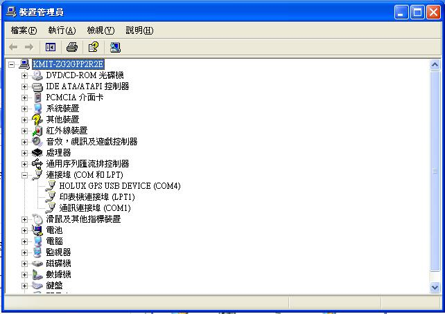 ComPort.jpg