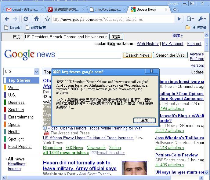 mt_toolbarGuide.jpg
