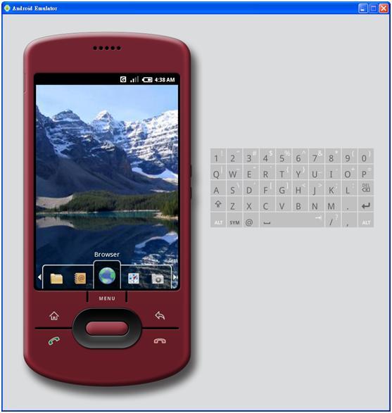 AndroidEmulator.jpg