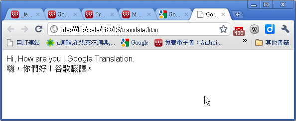goTranslate.png