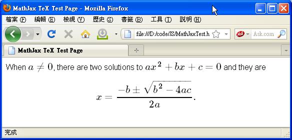 MathJaxInFirefox.png