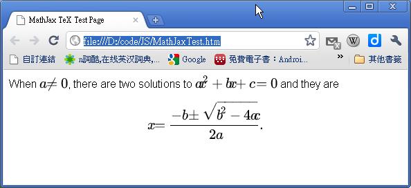 MathJaxInGoogleChrome.png