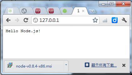WebHello.jpg