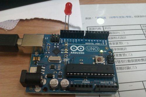 ArduinoLed.jpg