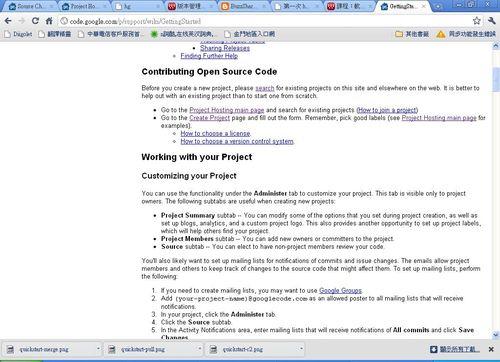 GoogleCode3.jpg