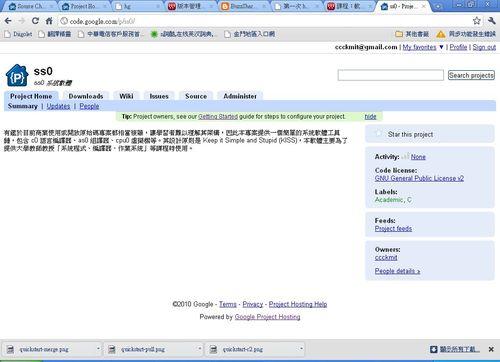 GoogleCode5.jpg