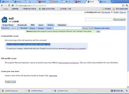 GoogleCode6.jpg