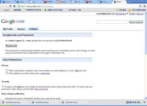 GoogleCode7.jpg