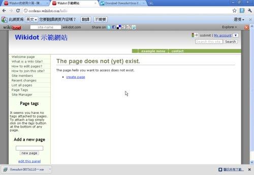 WikidotCreateNewPage.png