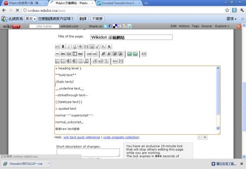 WikidotEditor.png